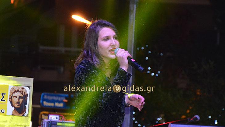 Από που ξέρουμε την Μάγδα Στεφανίδου που τραγούδησε πριν τον ΣΤΑΝ σήμερα στην Αλεξάνδρεια! (βίντεο)