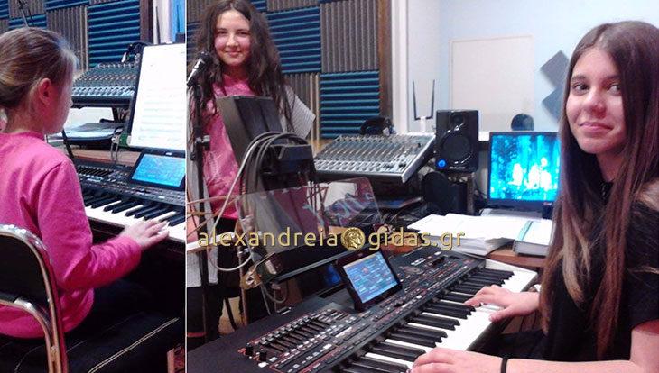 Μουσική Σχολή ΜΙΝΟΡΕ στην Αλεξάνδρεια: Αναγνωρισμένη από το κράτος από το 1989 (βίντεο)