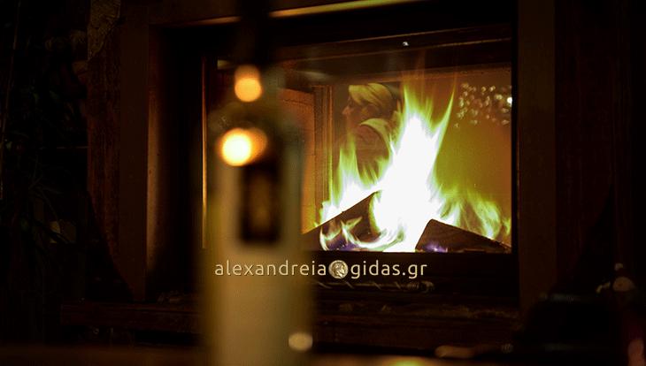 Ζεστό τζάκι και ωραίες γεύσεις απόψε στο OLIVE στον πεζόδρομο