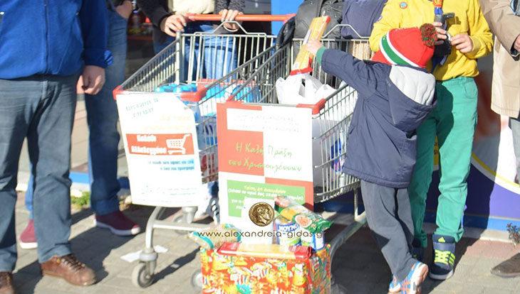 Δήμος Αλεξάνδρειας: «Στηρίξτε το Κοινωνικό Παντοπωλείο – βοηθήστε αυτούς που το έχουν ανάγκη»