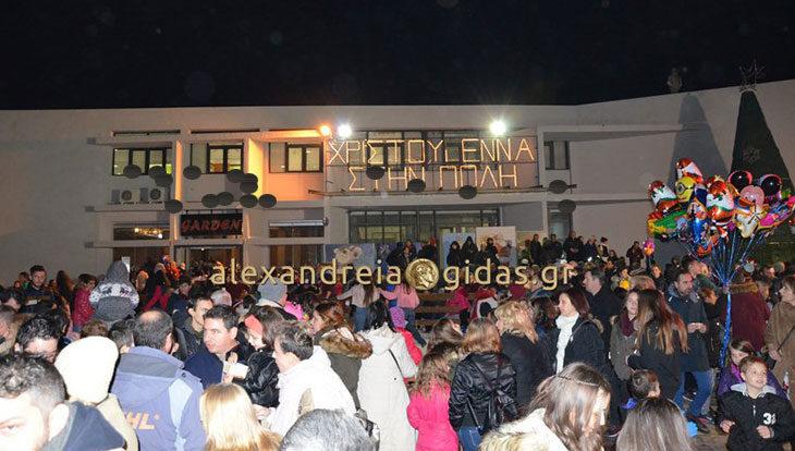 Το Σάββατο η Γιορτή Σοκολάτας στην Αλεξάνδρεια – αλλαγή ημερομηνίας της συναυλίας των XANAZOO