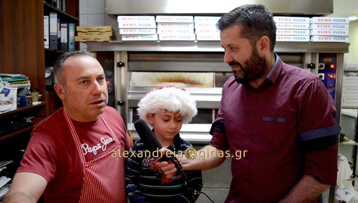 Ποιοι κέρδισαν τα 3 γεύματα από την REMO PIZZA στην κλήρωση του Αλεξάνδρεια-Γιδάς (βίντεο)