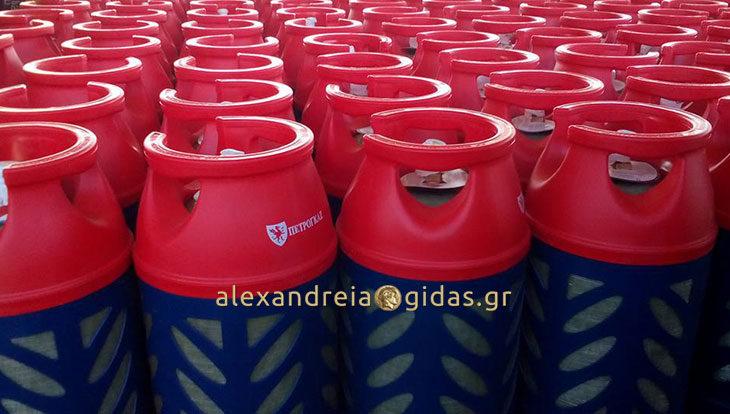 Υγραέρια ΣΑΠΟΥΝΟΠΟΥΛΟΣ στην Αλεξάνδρεια: Βρείτε την καινούρια ελαφριά φιάλη της ΠΕΤΡΟΓΚΑΖ! (φώτο)