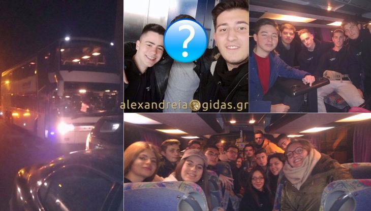 Αναχώρησαν για την εκδρομή τους οι μαθητές της Γ΄ τάξης του 1ου ΓΕΛ Αλεξάνδρειας – ποιον Survivor συνάντησαν! (φώτο-βίντεο)