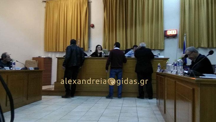 Με μισή ώρα καθυστέρηση ξεκίνησε το δημοτικό συμβούλιο Αλεξάνδρειας – τι έγινε!