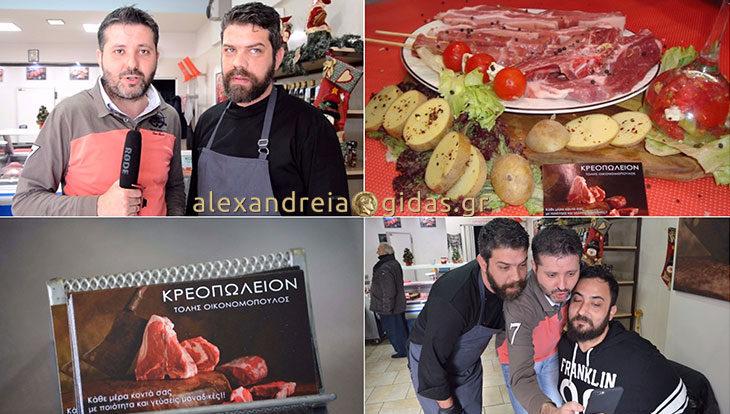 Ποιος κέρδισε κρέατα αξίας 40 ευρώ από το κρεοπωλείο ΤΟΛΗΣ στην κλήρωση του Αλεξάνδρεια-Γιδάς (βίντεο)