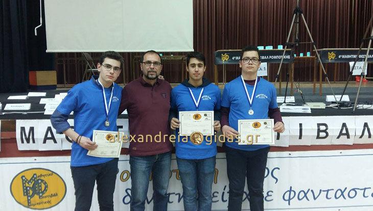 Ασημένιο μετάλλιογια την ομάδα ρομποτικής του 1ου Γυμνασίου Αλεξάνδρειας (φώτο)
