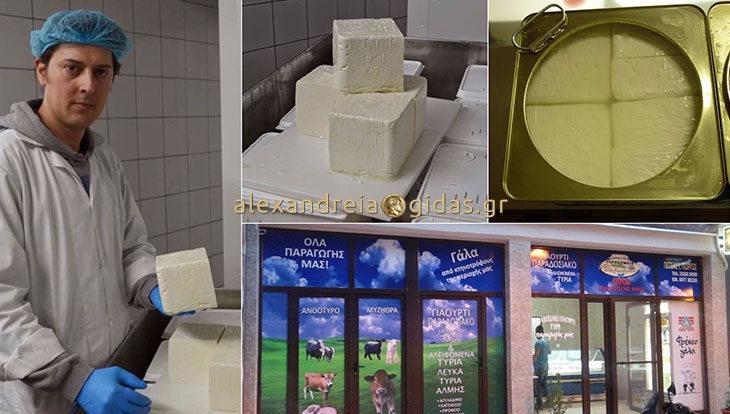 Σούπερ προσφορά σε τυρί από το ΑΛΕΞΑΝΔΡΙΝΟ του Γιώργου Πέτσα – δείτε!