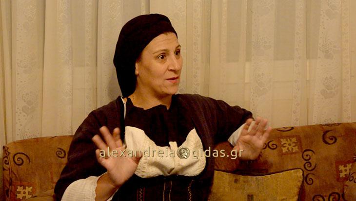 Η Λισσάβου απ΄ του Ρουμλούκ΄ αποφάσισε να πάει για μακιγιάζ! (βίντεο)