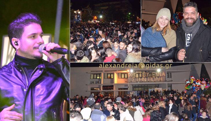 Με μεγάλη επιτυχία και πλήθος κόσμου οι σημερινές εκδηλώσεις στην Αλεξάνδρεια (πλούσιο φωτορεπορτάζ-βίντεο)