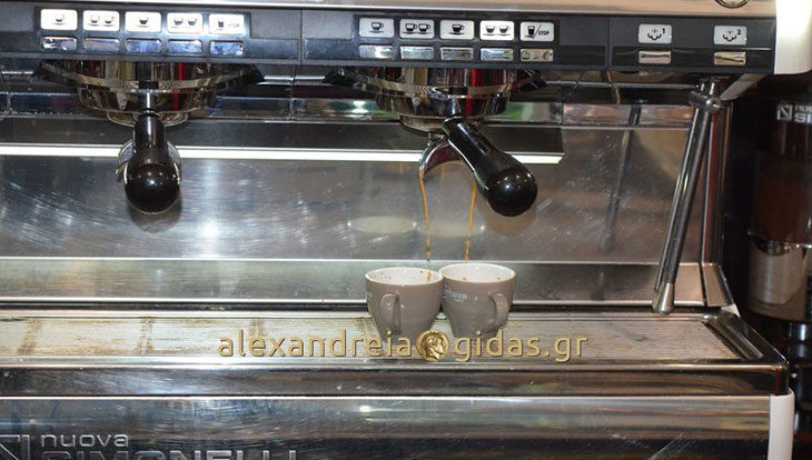 Που μπορώ να πιω φρέντο καπουτσίνο με 1 ευρώ από σήμερα στην Αλεξάνδρεια! (φώτο)