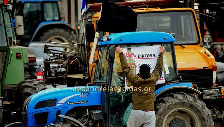 Μπλόκα από την ερχόμενη εβδομάδα σε όλη την Ελλάδα αποφάσισαν οι αγρότες