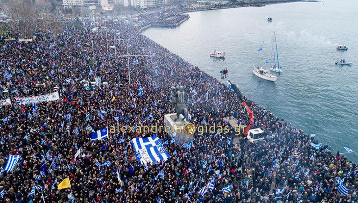 Αναγνώστης: Ο δήμος Αλεξάνδρειας γιατί δεν έβαλε λεωφορείο για το συλλαλητήριο;