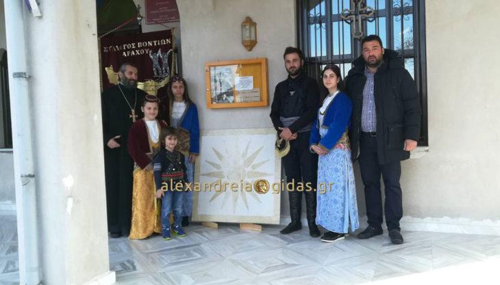 Μία Μακεδονική έκπληξη στους κατοίκους του Αράχου από τον πρόεδρο του χωριού! (φώτο)
