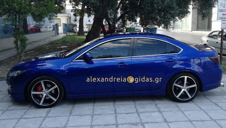 ΠΩΛΕΙΤΑΙ αυτοκίνητο MAZDA στην Αλεξάνδρεια (φώτο-πληροφορίες)