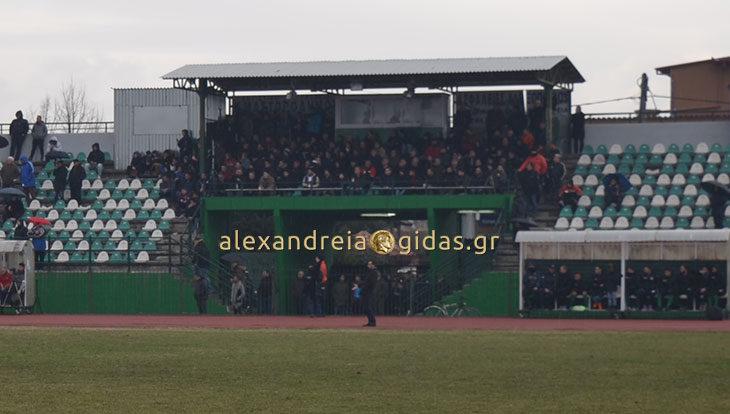Ντέρμπι στα ημιτελικά του κυπέλλου Ημαθίας: ΠΑΟΚ Αλεξάνδρειας – Αλεξάνδρεια (πρόγραμμα)