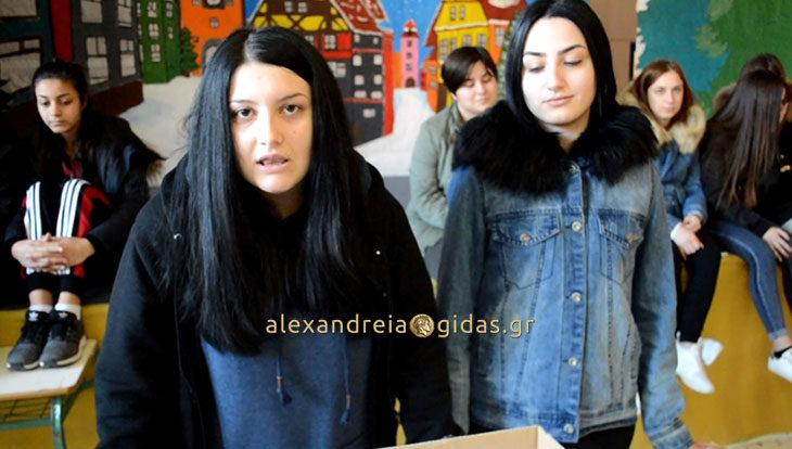 Ποιοι κέρδισαν τα δώρα στην κλήρωση των μαθητών του ΕΠΑΛ Αλεξάνδρειας (βίντεο)