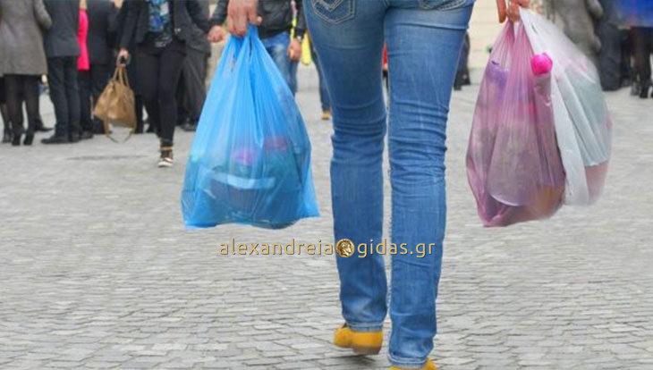 Το «κολπάκι» που χρησιμοποίησαν αρκετοί για να μην πληρώσουν την πλαστική σακούλα!
