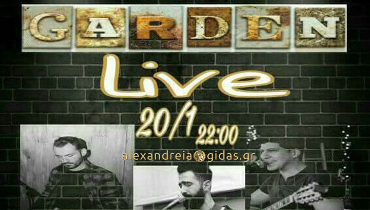 Live στο GARDEN στην Αλεξάνδρεια με Κοταρίδη, Σαρμη και Τριανταφυλλίδη σήμερα Σάββατο!