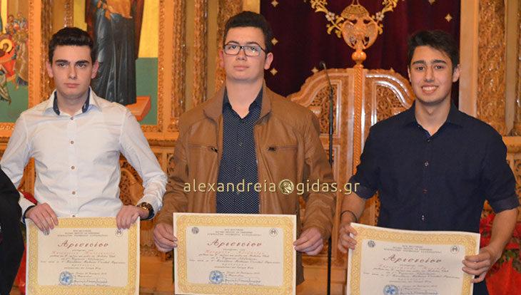Συγχαρητήριο Χαλκίδη στους μαθητές που διακρίθηκαν από τον δήμο Αλεξάνδρειας