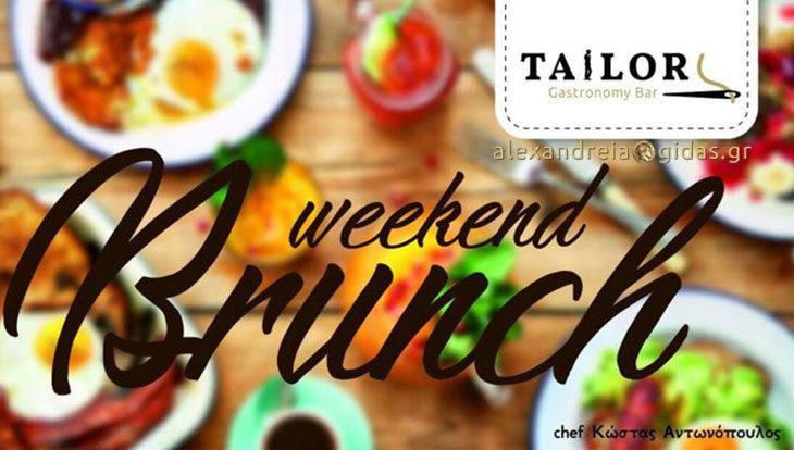 Από τις 9 το πρωί το σαββατοκύριακο απολαύστε πρωινό στο TAILOR στη γωνία του πεζόδρομου