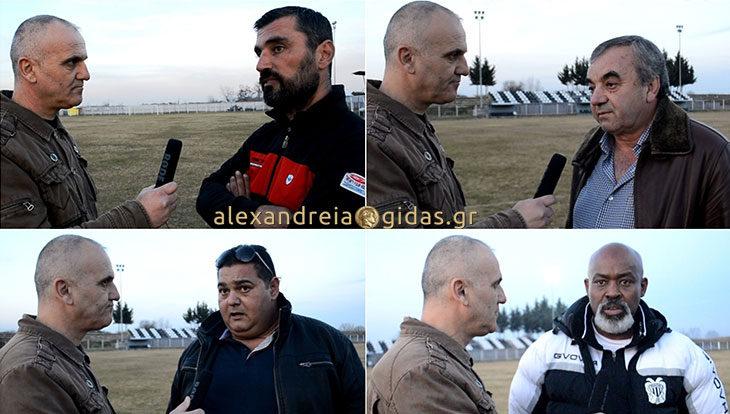 Κωστογλίδης, Κίνγκ, Ματσούκας και Κίτσας σχολιάζουν το ντέρμπι ανάμεσα στην Αγκαθιά και τον ΠΑΟΚ Αλεξάνδρειας (βίντεο)