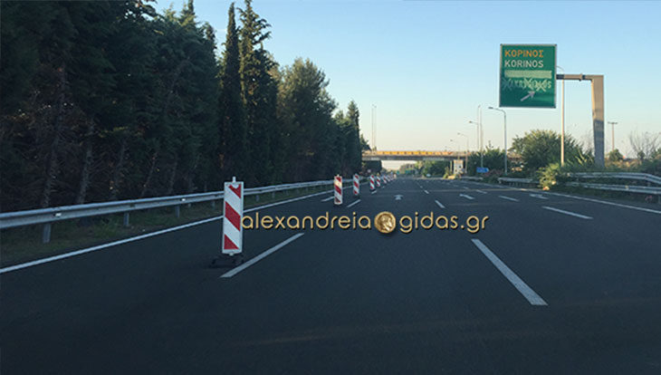 Κλειστή από την Δευτέρα η Νέα Εθνική Οδός Αθηνών – Θεσσαλονίκης από τον Πλαταμώνα μέχρι τη Λεπτοκαρυά