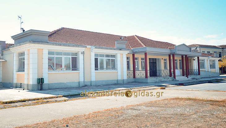 Τελικό: Ανοιχτά όλα τα σχολεία σήμερα Τρίτη 27 Φεβρουαρίου στον δήμο Αλεξάνδρειας (απόφαση δημάρχου)