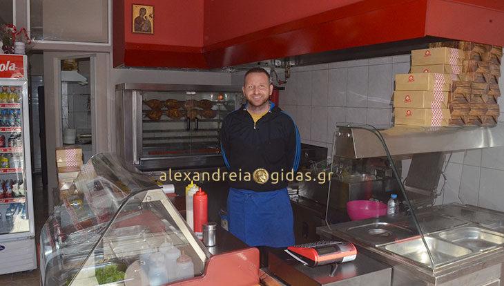 Ξανά σε λειτουργία τα κοτόπουλα της Αγορίτσας στην Αλεξάνδρεια υπό νέα Διεύθυνση και με νέο όνομα! (φώτο)