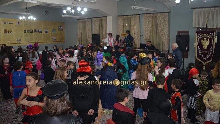 Αποκριάτικο ξεφάντωμα για τους μαθητές των 1ου-5ου Δημοτικών Σχολείων Αλεξάνδρειας (φώτο)