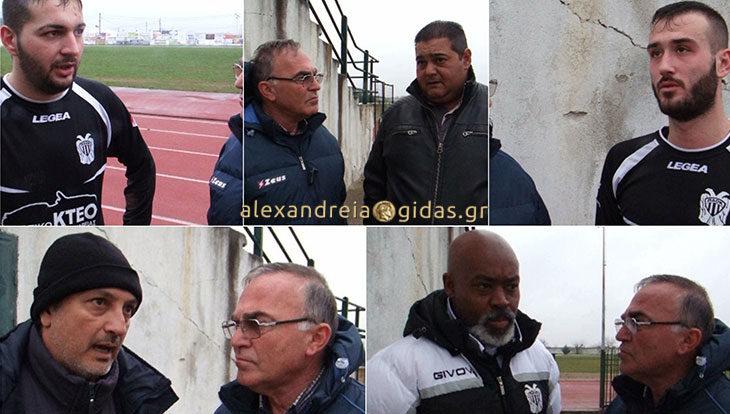 Τι δήλωσαν για το Φίλιππος – ΠΑΟΚ 2-2 οι Κίνγκ, Κίτσας, Μαϊδάτσης, Ζωγράφος και Καραντουλαμάς (βίντεο)
