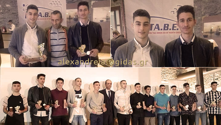 Βραβεύτηκαν Χαμαλίδης – Ζαφειρόπουλος του Φιλίππου Αλεξάνδρειας στους καλύτερους αθλητές του 2017 (φώτο)