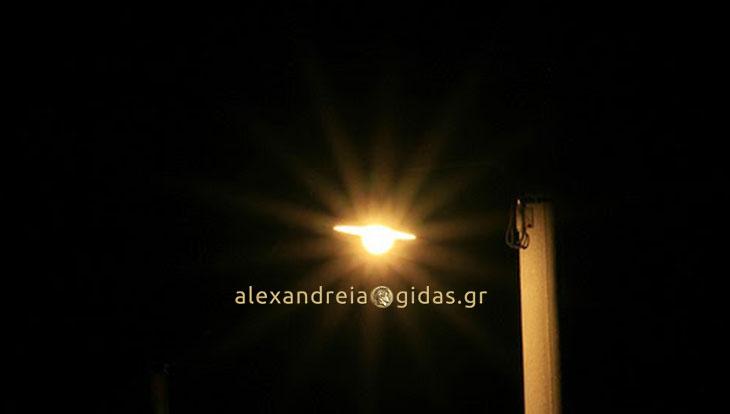 Αναγνώστης: Ούτε για δείγμα δημοτικός φωτισμός στην Καψόχωρα Αλεξάνδρειας