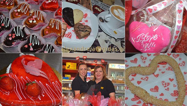 Αγίου Βαλεντίνου στο αρτοχαροπλαστείο ΓΚΛΑΒΙΝΑΣ στην Αλεξάνδρεια – αποκλειστικές γεύσεις για τους ερωτευμένους! (φώτο)