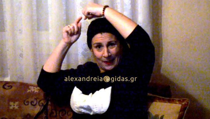 Η Λισσάβω από το Ρουμλούκι επιστρέφει με έκτακτο επεισόδιο και πηγαίνει κομμωτήριο! (βίντεο)