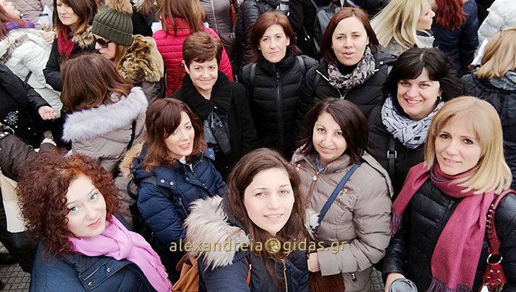 Εργαζόμενοι των βρεφονηπιακών σταθμών δήμου Αλεξάνδρειας: Διαμαρτυρόμαστε με όλες μας τις δυνάμεις!