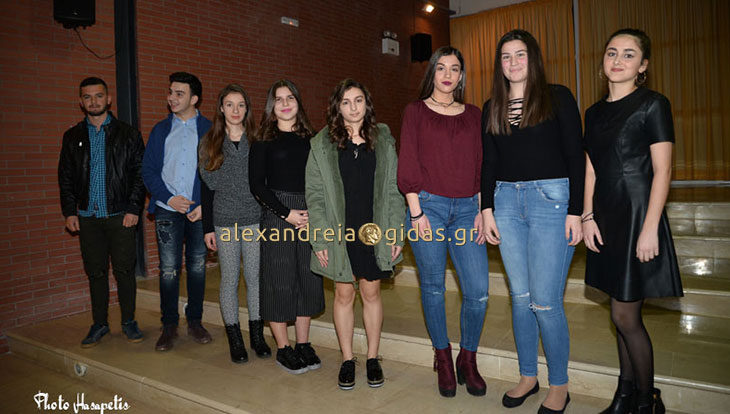 Βραβεύτηκαν οι καλύτεροι απόφοιτοι Λυκείων του δήμου Πύδνας – Κολινδρού (φώτο)
