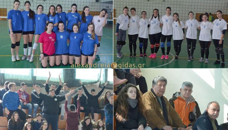Σχολικοί αγώνες βόλεϊ κοριτσιών: 1ο ΓΕΛ Αλεξάνδρειας – ΓΕΛ Μελίκης 2-0 (φώτο-βίντεο)