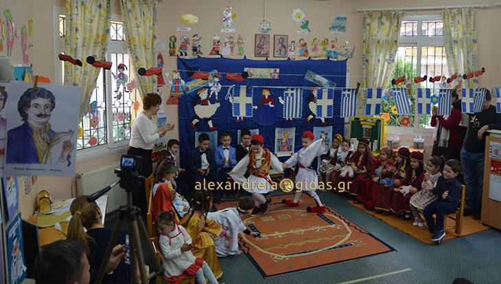 Η γιορτή της 25 Μαρτίου στο 1ο Νηπιαγωγείο Αλεξάνδρειας (φώτο)