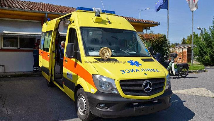 Π. Γκυρίνης προς υπουργό Υγείας: Σοβαρό πρόβλημα στην Αλεξάνδρεια – χρειαζόμαστε σταθμό του ΕΚΑΒ