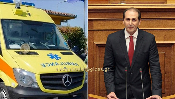 Να δημιουργηθούν βάσεις του ΕΚΑΒ σε Αλεξάνδρεια και Νάουσα ζητά ο Απόστολος Βεσυρόπουλος