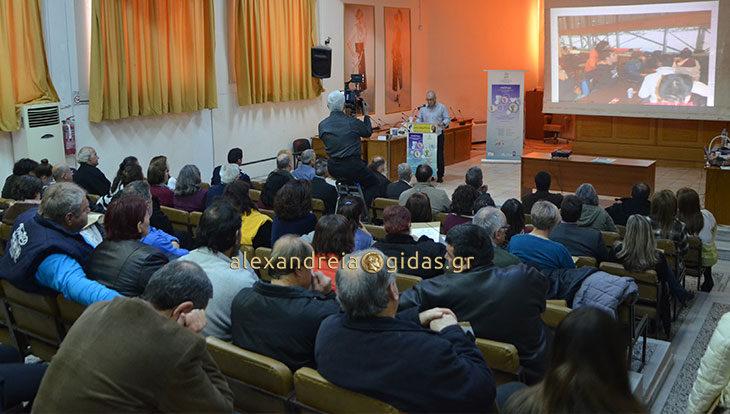 Ημερίδα αποτελεσμάτων του Erasmus+ πραγματοποιήθηκε στο δημαρχείο Αλεξάνδρειας (φώτο)
