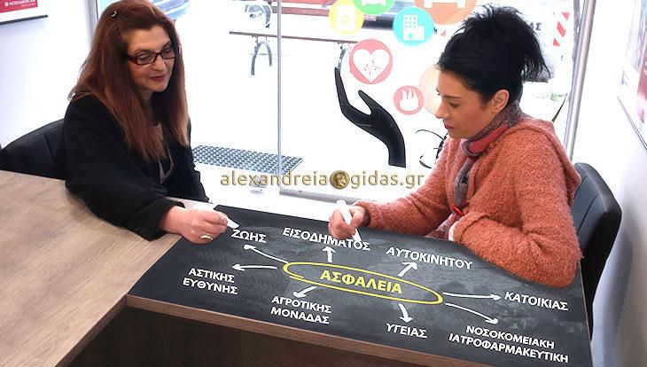 Ασφαλιστικές Υπηρεσίες: Αλέκα Καϊλιάνη – Φωτεινή Κακοσούλη στην Αλεξάνδρεια