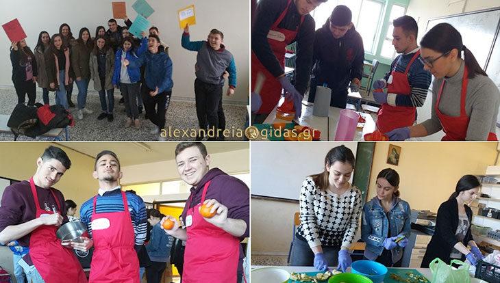 Στο πρόγραμμα αγωγής σταδιοδρομίας «Γεύσεις της φύσης» οι μαθητές του ΓΕΛ Πλατέος – Κορυφής (φώτο)