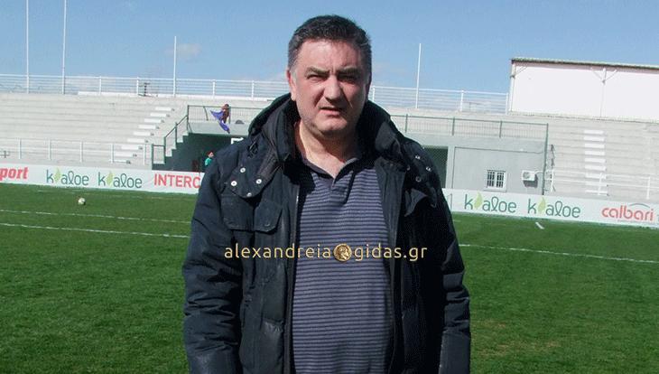 Ο Γιώργος Γκακούδης μιλάει για πρώτη φορά από τότε που ανέλαβε την Αλεξάνδρεια (βίντεο)