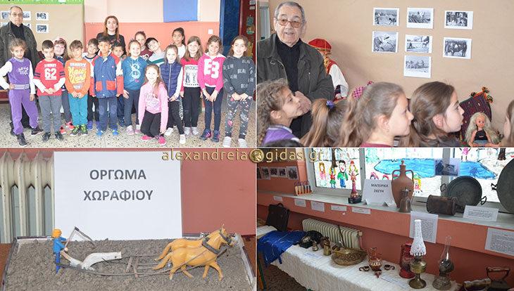 Έκθεση λαογραφίας στο 7ο Δημοτικό Σχολείο Αλεξάνδρειας (φώτο)