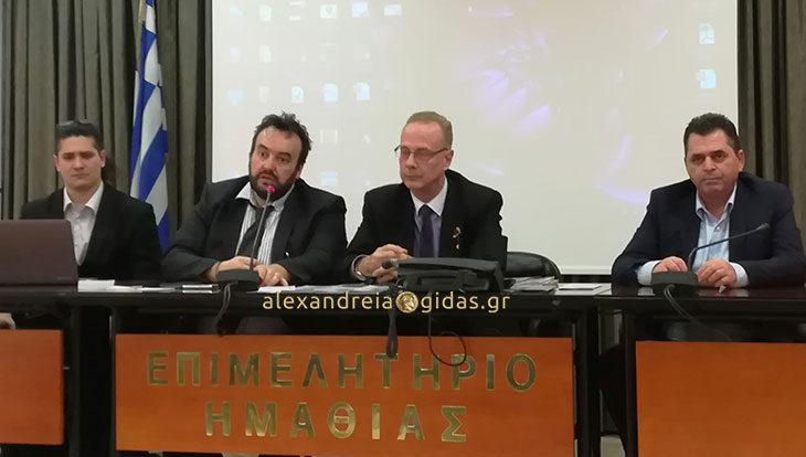 Σύσκεψη Ημαθιώτικου, Μολβαδικού και Ελληνοϊταλικού Επιμελητηρίου στην Ημαθία (φώτο)
