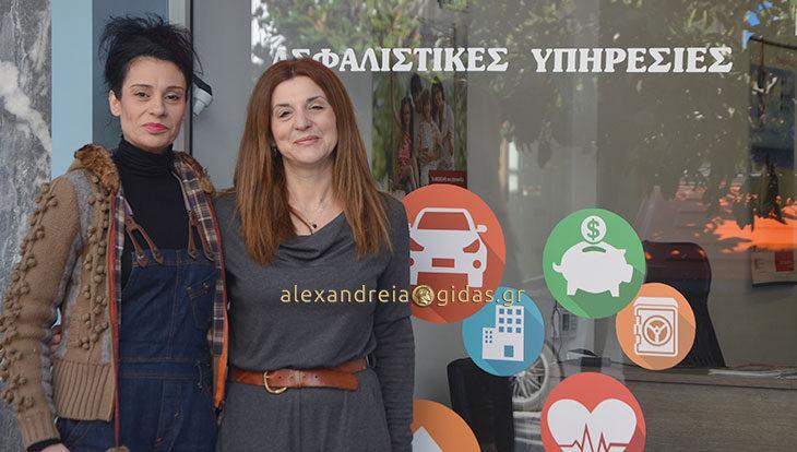Άνοιξαν τις πόρτες του νέου τους γραφείου, παροχής συμβουλευτικών υπηρεσιών ασφάλισης, η κ. Αλέκα Καϊλιάνη και η κ. Φωτεινή Κακοσούλη