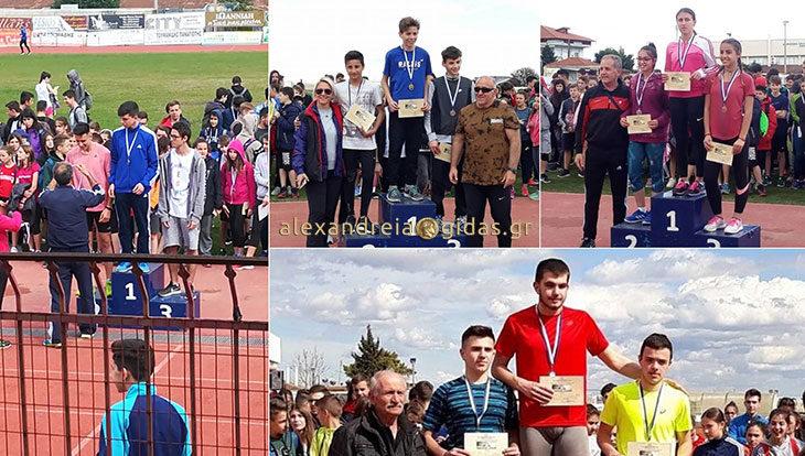 16 μετάλλια στο σχολικό πρωτάθλημα στίβου για τους αθλητές του ΓΑΣ Αλεξάνδρειας (φώτο)