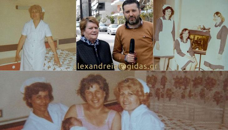 Βρήκαμε την βρεφοκόμο της κλινικής του Νικόλαου Βουλτσινού που υπήρχε στην Αλεξάνδρεια (βίντεο-ιστορικές φώτο)
